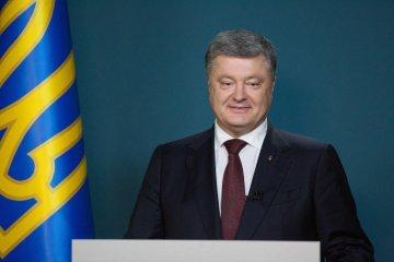 Porochenko : «Le PIB de l'Ukraine augmente durant 6 trimestres consécutifs »