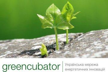 Ukrainian green energy project wins Bright Award 2017