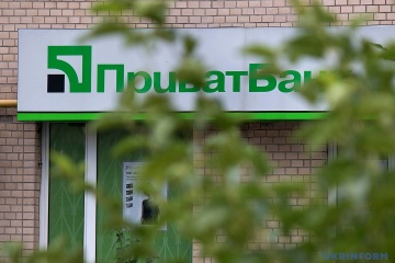 Kyiv court rules nationalization of PrivatBank illegal
