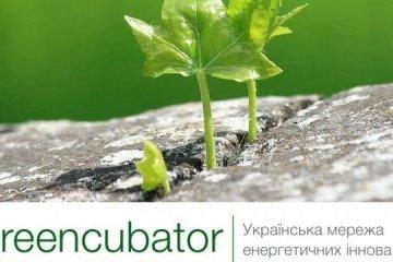 El proyecto ucraniano de proyecto de energía verde gana Bright Award 2017