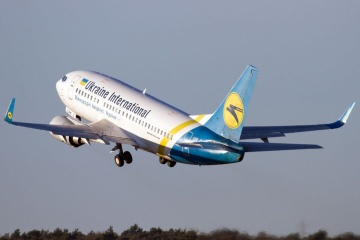 UIA launches Kyiv-Guangzhou flight
