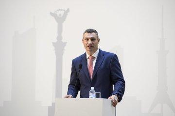 基辅市长:投资基辅,就是投资东欧最有前景的城市之一