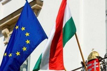 Declaración: Hungría bloqueará cualquier nuevo acercamiento de Ucrania y la UE