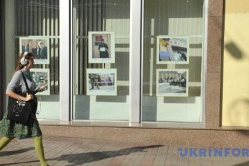 Photo exhibition dedicated to anniversary of Roman Sushchenko's arrest opens in Ukrinform. Photos