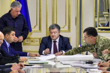 La décision du Conseil de sécurité nationale et de Défense, sur la gestion de l'État en situation extrême, est entrée en vigueur