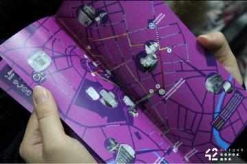 Une carte des musées réalisée à Kharkiv