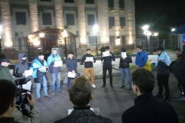 Une action de protestation a eu lieu devant l'ambassade de Russie en Ukraine