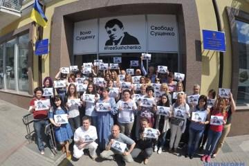 Ukrinform ruft ausländische Kollegen auf, auf Gerichtsurteil gegen Suschtschenko zu reagieren