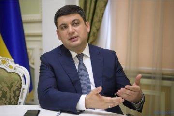 Hrojsman: Hauptorierntierung der nahen Zukunft wird das Wirtschaftswachstum sein