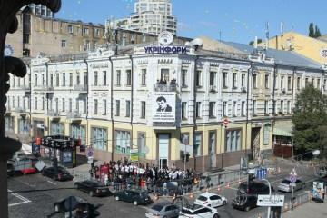 Ukrinform insta a las organizaciones periodísticas internacionales a condenar la sentencia para Súshchenko