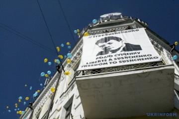 Performance-Aktion zum Jahrestag der Verhaftung von Roman Suschtschenko