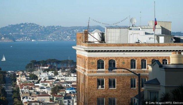 Генконсульство РФ в Сан-Франциско объявило о закрытии