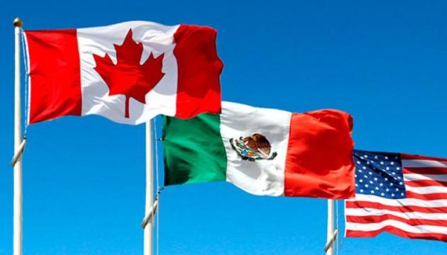 США, Канада и Мексика подписали новую NAFTA