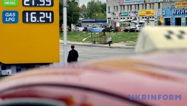 У Кабміні кажуть, що ціни на автогаз мають впасти до 12 гривень