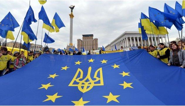 EU-Ukraine Association Agreement comes into force