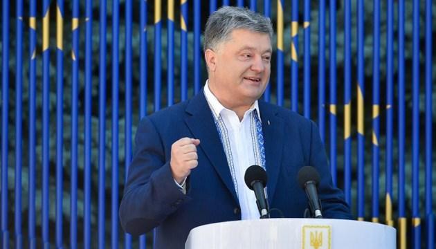 Биометрическая система на границе заработает с 1 января - Порошенко