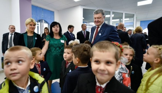 More than a hundred schools reconstructed in Kharkiv region this year – Poroshenko