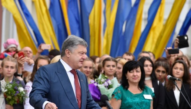 Poroshenko: Visa-free regime with EU is result of reforms conducted in Ukraine