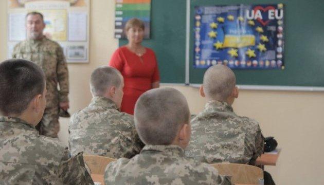 У Краматорську відкриють ліцей-інтернат із військовою підготовкою