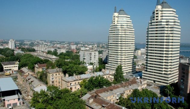 Днипро и Бразилия предлагают туристическую программу для украинской диаспоры