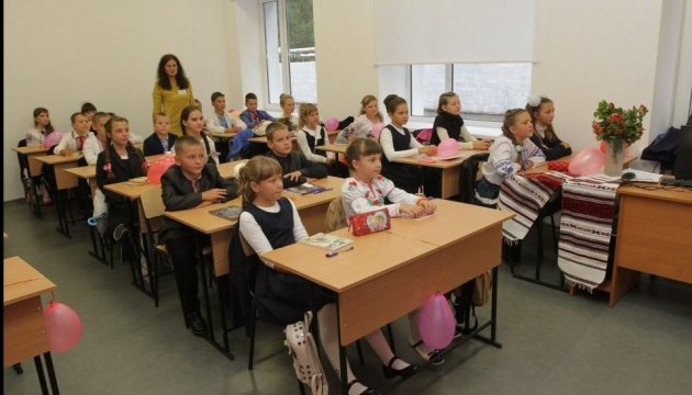 Реформа початкової освіти: стартові