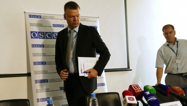 Hug to discuss with Plotnytsky implementation of Minsk agreements, obstacles to work of SMM observers