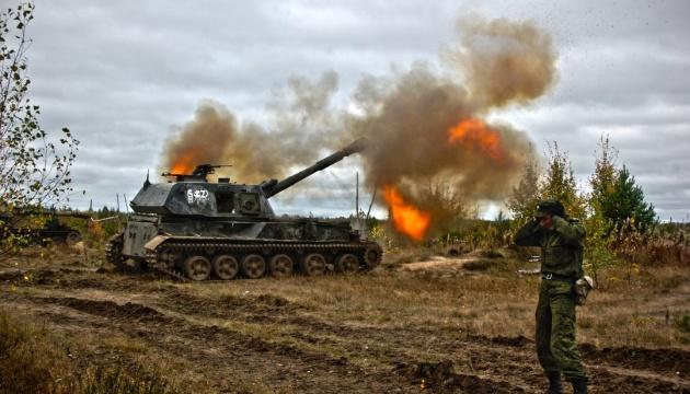 Боевики обстреливают из танков и артиллерии города и села - штаб АТО