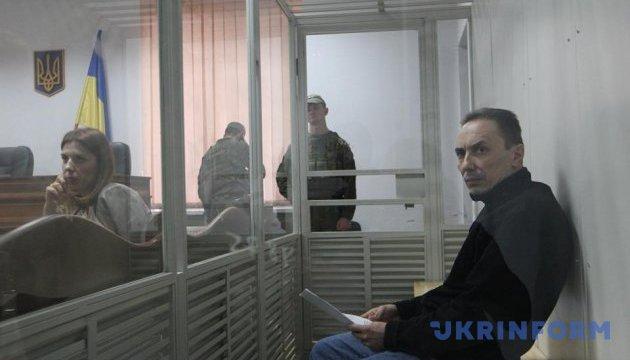 Арешт Без'язикова продовжили на два місяці - щоб не втік до бойовиків