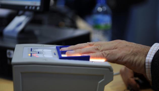 Биометрический контроль при въезде в Украину уже прошли две тысячи россиян