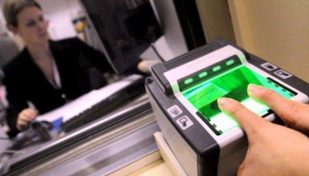 Біометрика на кордоні: РФ має технічні можливості для видачі паспортів - нардеп