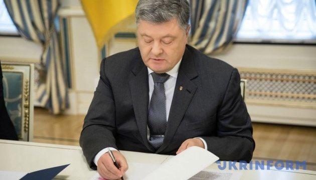 Президент призначив нового посла в Македонії