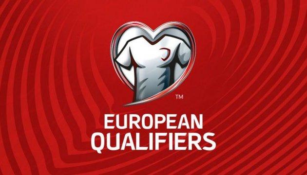 У Європі відбулися заключні матчі групового етапу відбору на ЧС-2018 з футболу