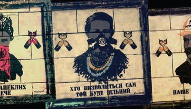 Автор граффити на Грушевского назвал их восстановление
