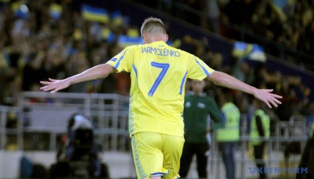 Дубль Ярмоленка приніс Україні перемогу над Туреччиною у відборі на чемпіонат світу