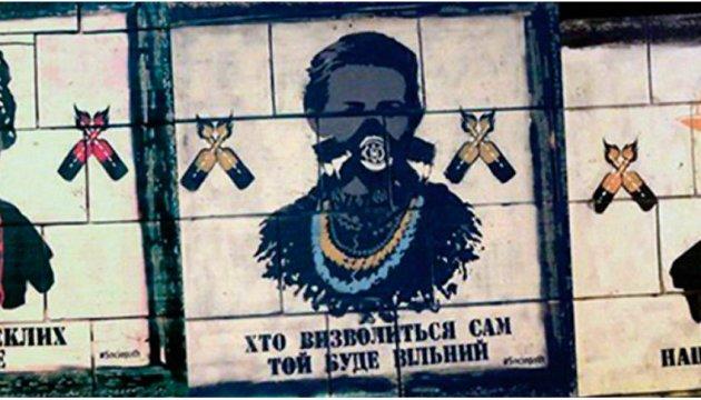 Восстанавливать граффити на Грушевского начнут уже с понедельника