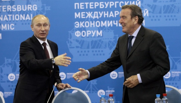 Шредер в черговий раз розхвалив Путіна