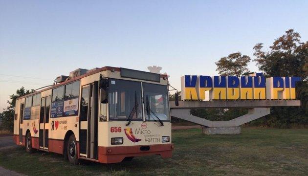 Гібридний тролейбус пройшов маршрутом Кривий Ріг - Житомир