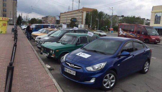 Стартував благодійний Всеукраїнський Автопробіг до 500-річчя Реформації