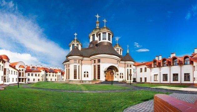У Львівській духовній семінарії вибухівку не знайшли