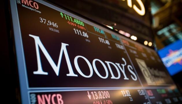 Moody's podwyższył rating PrivatBanku