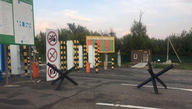 «Zapad-2017» : le contrôle des frontières de l'Ukraine a été renforcé (photos)