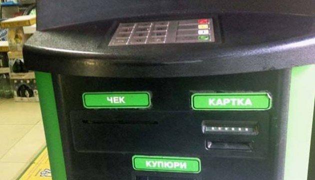 Шахраї обміняли в терміналах фальшивих $100 тисяч