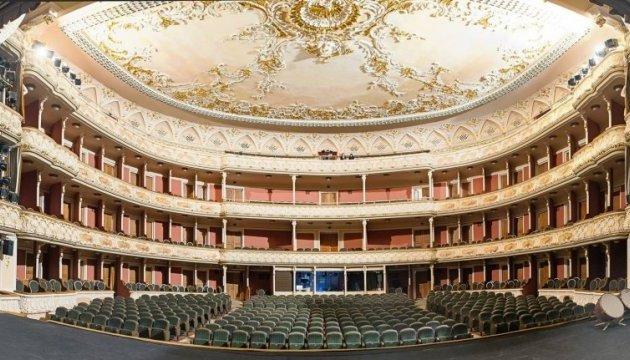 Театр Франка отримав чотири головні нагороди у Китаї