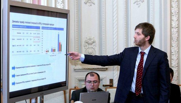 Цена на газ для украинцев может вырасти на 60-70% - глава НКРЭКУ
