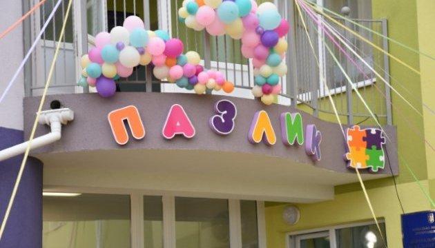 У Вінниці відкрили новий дитячий садочок на 220 місць