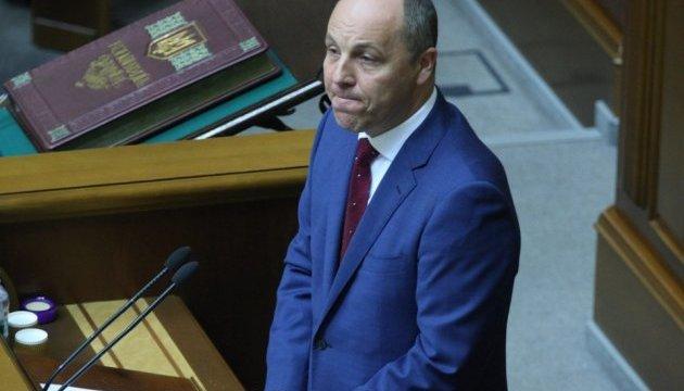 Новий виборчий кодекс: Парубій припускає зміну прохідного бар'єру