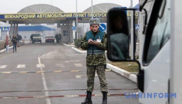 На українсько-румунському кордоні в районі Солотвино обмежать рух