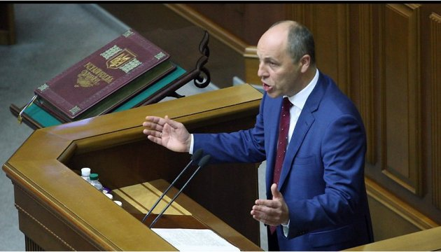 Ukrainian Parliament speaker signs law on education