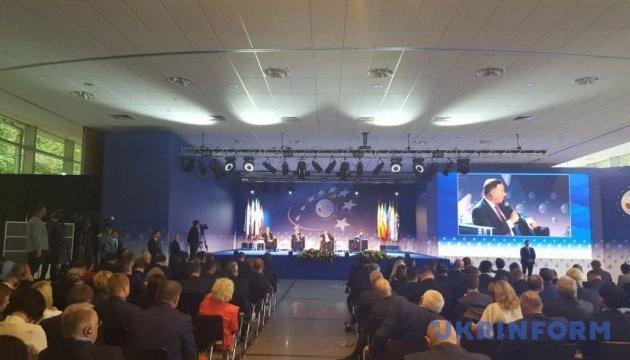 Дуда відкрив економічний форум: Польща є прихильником