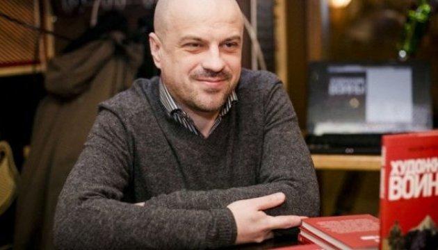 У Великобританії вийшла книга українця про Донбас